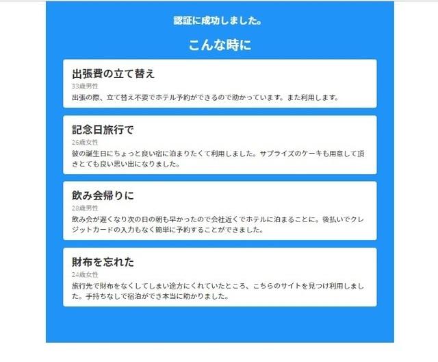 シチュエーション.jpg